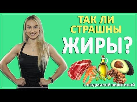 Кулинарные жиры. Состав кулинарного жира