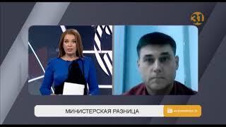 Казахстанцы обсуждают автомобиль главы МВД с разными номерами