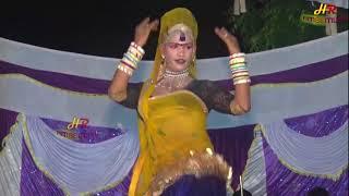New Sapna Dance 2018 || Mangi Lal Chela || Sapna Hot Dance || Stage Dance || सपना डांस