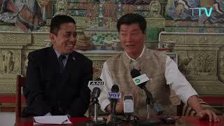 Tibet TV Daily News- May 14, 2019