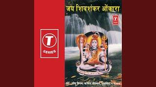 Bhole Bhandari Jai Ho Tumhari