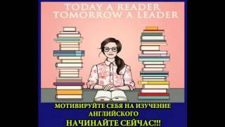 самоучитель английского языка торрент