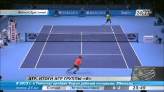 Великобритания - итоговый турнир ATP