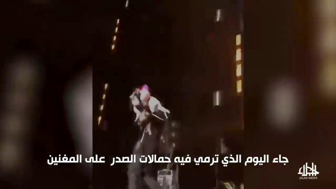 الترفيه ... أم الإنحلال والتسفيه ...؟ برعاية ابن سلمان وتركي آل الشيخ... !!!