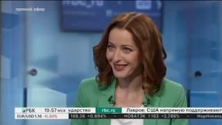 Сергей Белановский на РБК-ТВ 12.10.2018