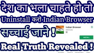 Don't Be Fool - Please Uninstall Indian Browser | Real Truth Revealed !