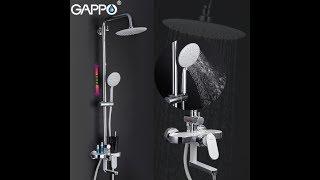 Обзор душевой системы Gappo G2419-8