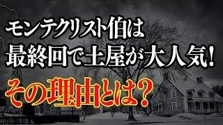 チャンネル登録お願いします↓↓↓↓↓ http://urx.mobi/IuHF 6月14日に最終...