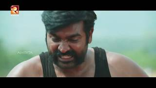 KARUPPAN |Movie Scene  - 7 #VijaySethupathi #AmritaOnlineMovies