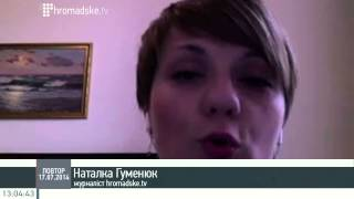 """Наталія Гуменюк: Всі чекали фільм Олеся Саніна """"Повадир"""""""