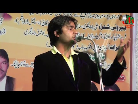 Ali Barabankvi, Malegaon Mushaira [HD], 08/01/2016, Mushaira Media