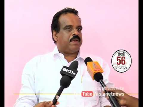 Dispute in Kerala congress on Tiruvalla seat | Assembly Election 2016