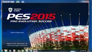 Прекращение работы программы PES 2015