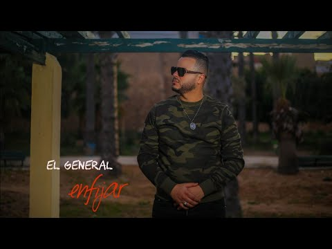 El General - Enfijar | إنفجار (Official music video)