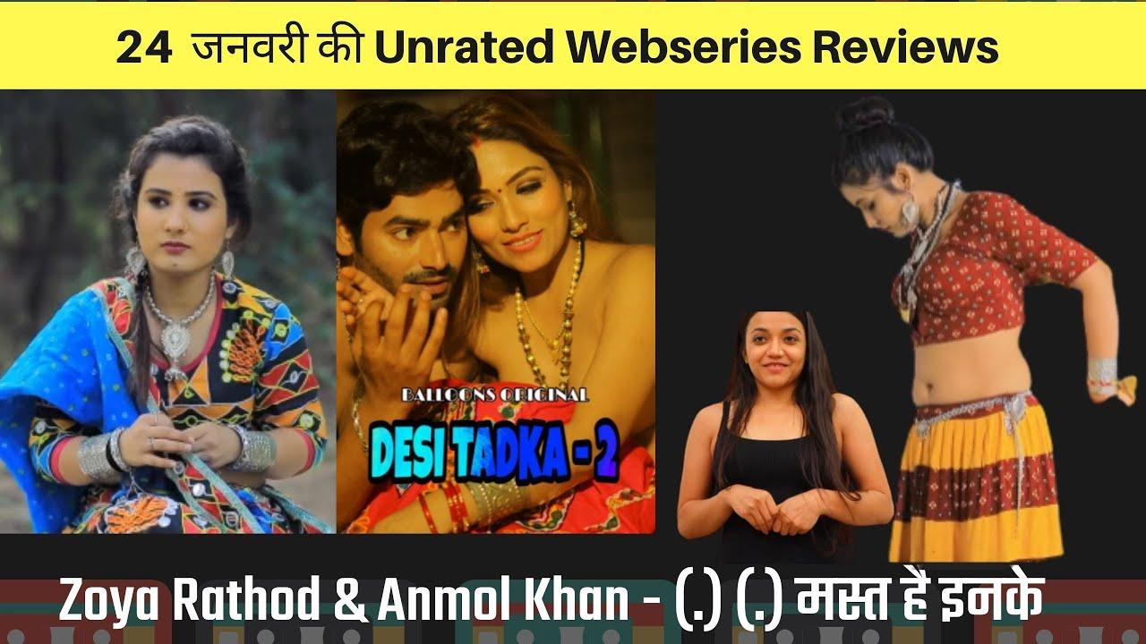 Download Desi Tadka Zoya Rathod, Anmol Khan- BaloonApp S1E3 - She Is Love