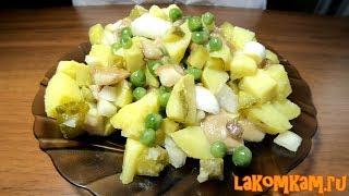 Русский салат (затраты 45 рублей). Простой рецепт