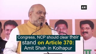 Congress, NCP should clear their stand on Article 370: Amit Shah in Kolhapur