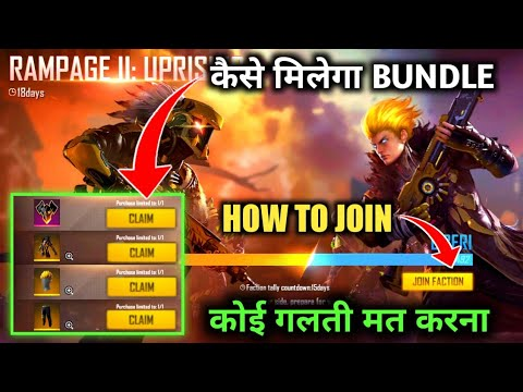 How To Complete Rampage 2 Uprising Event Free Fire New Event