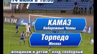 Futball 14 06
