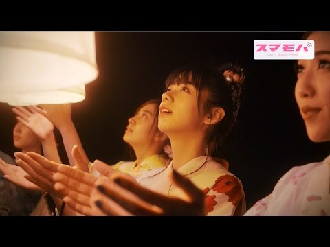 池田エライザ、キュートな浴衣姿披露 スマモバWEBCM『「もっとずっと一緒にいたいから」(30秒ver)』