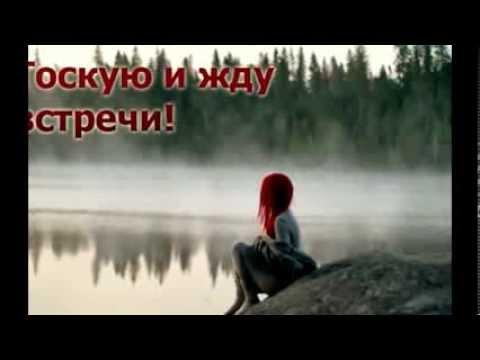 Любимому мужчине!Я люблю тебя милый!