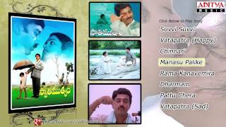 Swati Mutyam (స్వాతిముత్యం) Telugu Movie Full Songs Jukebox || Kamal Hasan, Radhika