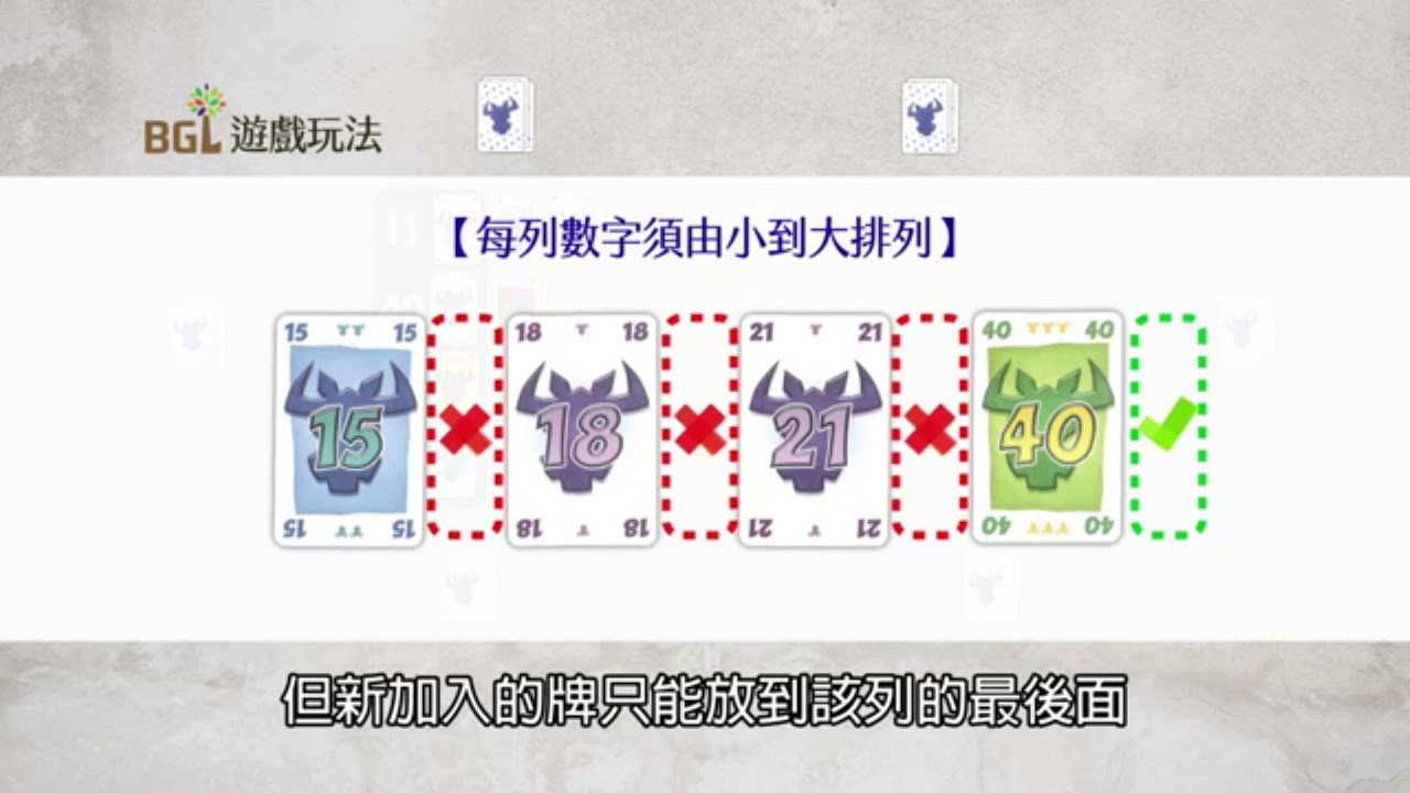 11 誰是牛頭王 - YouTube