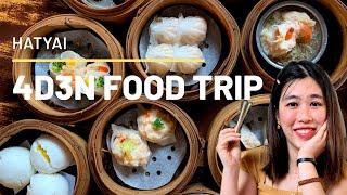『泰國Thailand Vlog』合艾Hatyai Food Trip 4D3N #TLinHatyai
