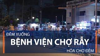 Đêm xuống, Bệnh viện Chợ Rẫy hóa chợ đêm | VTC1
