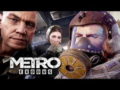 Мэддисон против плохих концовок в Metro Exodus