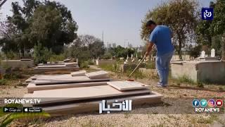 مقبرة طاسو الاسلامية في يافا مهددة بمصادرتها من قبل الاحتلال - (18-4-2018)