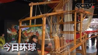 [今日环球] 元旦将至 南京夫子庙数字文创与非遗融合节日气氛浓 | CCTV中文国际