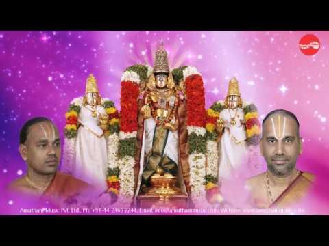 Thirupallandu - Malola Kannan & Ranaganathan - Kovil Thiruvaimozhi