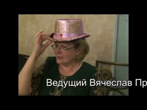 Конкурс шляпа нарезки, вагина в трусах фото