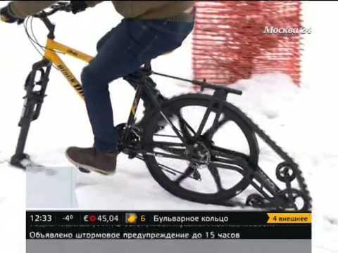 Москва 24. Зимние велосипеды (декабрь, 2013)