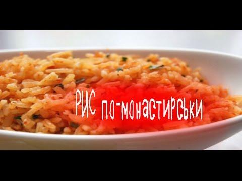 пісні страви