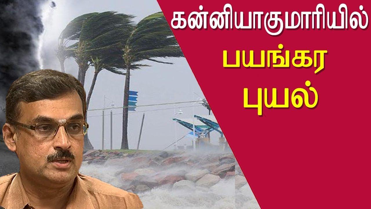 Heavy rain in tamilnadu tamilnadu weather report tamil news live tamil live  news, tamil news redpix