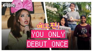[inspired by beaunite] You Only Debut Once - Trailer | Nubbad TV | SGAG