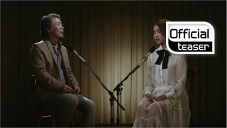 [Teaser 2] IU(아이유) _ Walk with me, girl(아이야 나랑 걷자) (feat.최백호) mp3