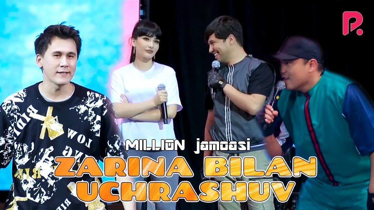 Million jamoasi - Zarina bilan uchrashuv | Миллион жамоаси - Зарина билан учрашув