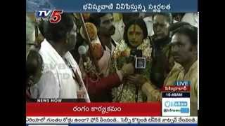 Rangam Bhavishyavani 2015 - Mahankali Bonalu at Secunderabad : TV5 News
