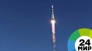 Грузовой корабль «Прогресс МС-08» успешно выведен на орбиту - МИР 24