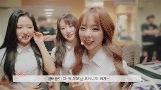 이달의소녀탐구 #440 (LOONA TV #440)