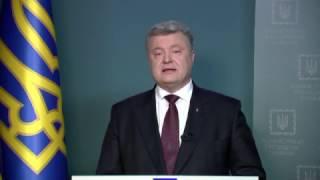 видео українські новини
