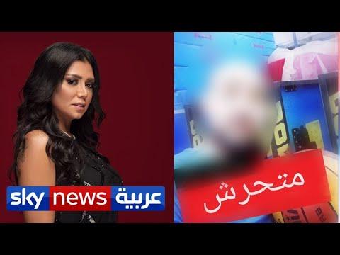 رانيا يوسف تثير الجدل بعد نشرها صورا لمتابعين -تحرشوا- بها لفظيا | منصات  - نشر قبل 4 ساعة