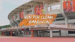 RUN FOR CLEAN GANGWON