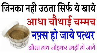 Best Gherelu Home Remedy Ayurvedic #29 By Hakim Ali