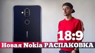 Nokia на ЧИСТОМУ Android: РОЗПАКУВАННЯ 18:9