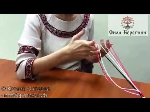 Плетение пояса. КСЕНИЯ СИЛАЕВА.
