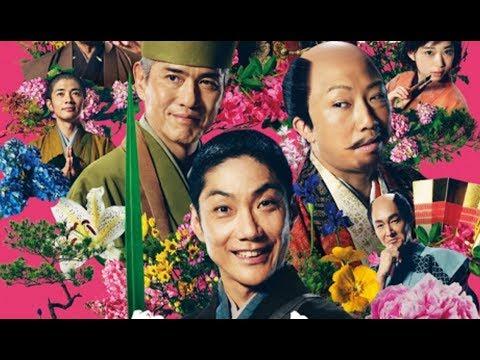 Flower and Sword 2017  list